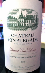 Must-Try Wine of the Week: Chateau Fonplegade 2010 Saint-Emilion Grand Cru Bordeaux