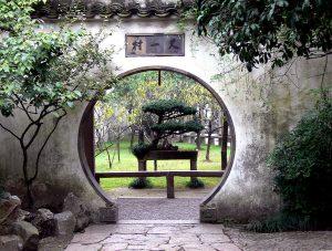 1024px-Youyicun_garden